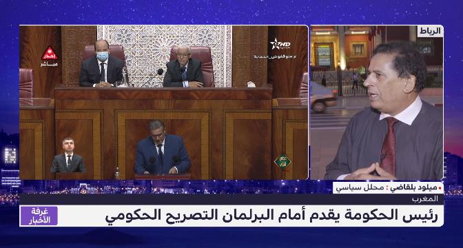 ميلود بلقاضي يتحدث عن تفاصيل عرض البرنامج الحكومي
