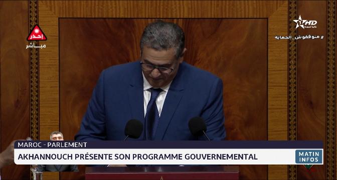 Maroc-parlement: Aziz Akhannouch présente son programme gouvernemental