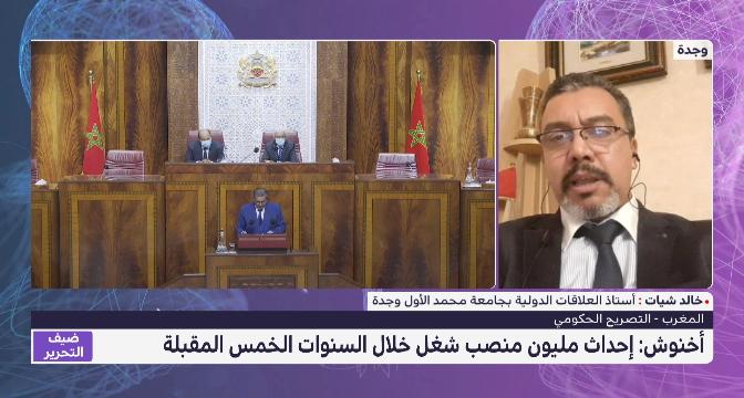 ضيف التحرير .. خالد شيات يقدم قراءة في البرنامج الحكومي