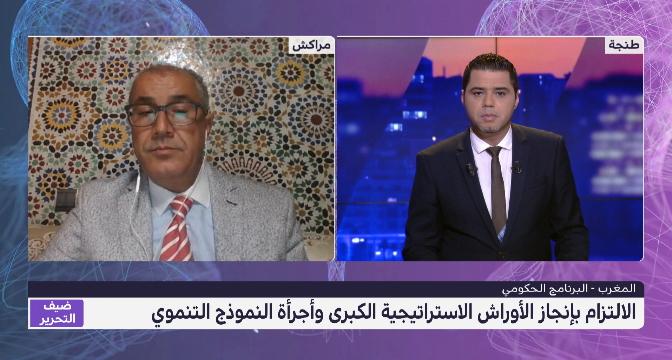 محمد نشطاوي يتحدث عن السياسة الاجتماعية للحكومة الجديدة