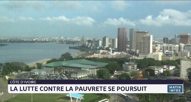 Côte d'Ivoire: la lutte contre la pauvreté se poursuit