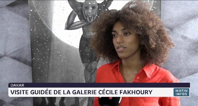 Dakar: visite guidée de la galerie Cécile Fakhoury