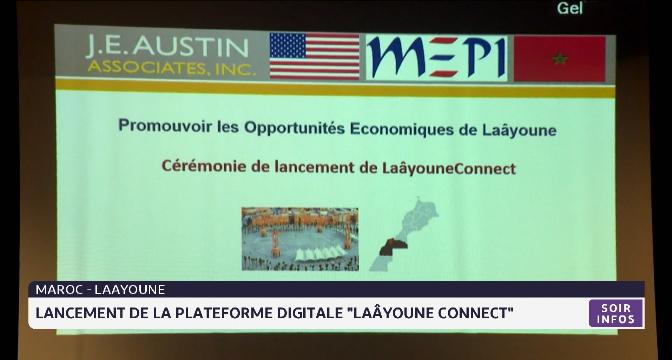 """Lancement de la plateforme digitale """"Laâyoune Connect"""""""