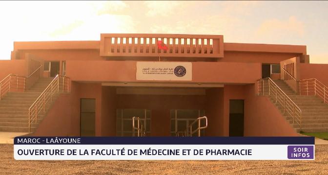 Laâyoune: ouverture de la faculté de médecine et de pharmacie