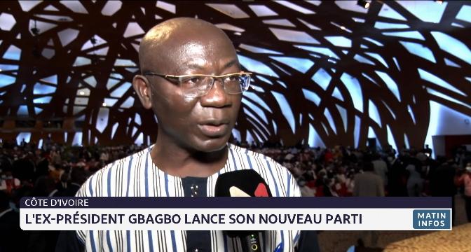 Côte d'Ivoire: l'ex-président Gbagbo lance son nouveau parti