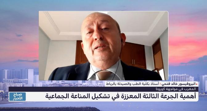 خالد فتحي لـ ميدي1تيفي : ربما نحتاج جرعة رابعة ضد كوفيد19