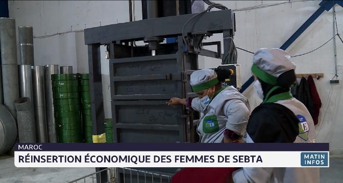 Maroc: réinsertion économique des femmes de Sebta