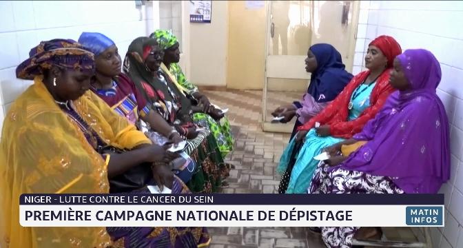 Niger-Lutte contre le cancer du sein: première campagne nationale de dépistage