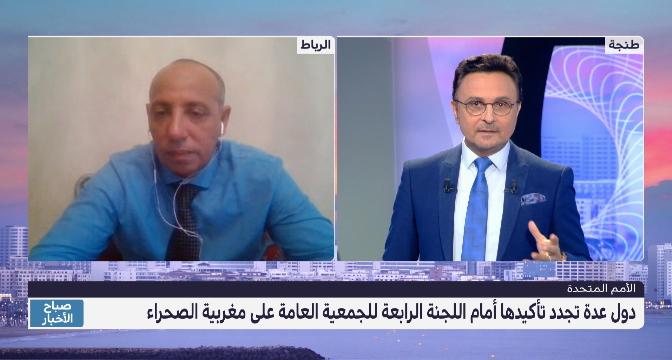 عبد العالي بنلياس يقدم قراءة في التأييد العربي القوي لقضية الصحراء المغربية