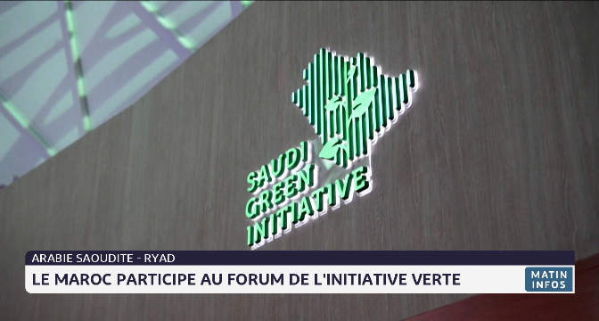 Arabie Saoudite: Le Maroc participe au forum de l'initiative verte