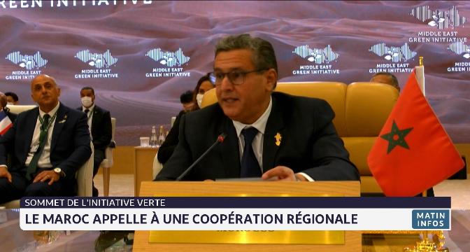 Sommet de l'initiative verte: Le Maroc appelle à une coopération régionale