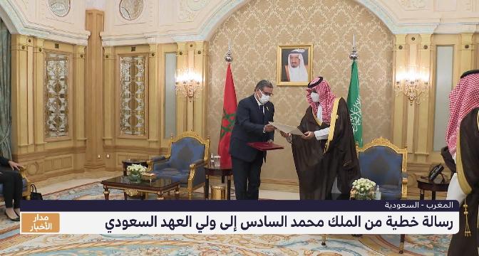 رسالة خطية من الملك محمد السادس إلى ولي العهد السعودي
