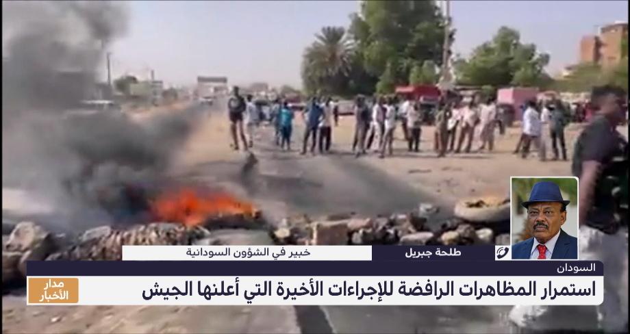 تعليق طلحة جبريل على تطورات الأوضاع في السودان عقب الأحداث الأخيرة