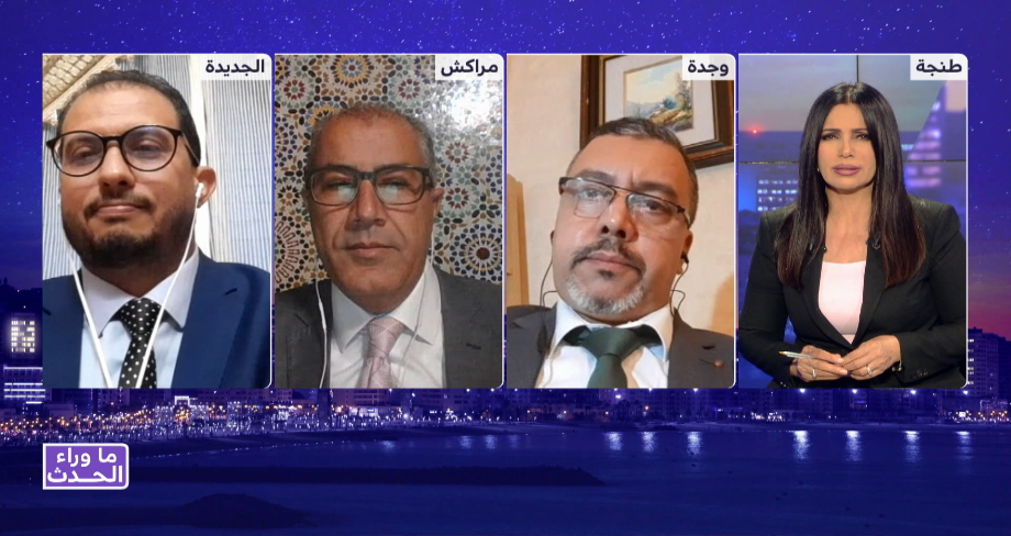 الصحراء المغربية بين تراكم المكاسب الديبلوماسية واستمرار التحديات المهمة