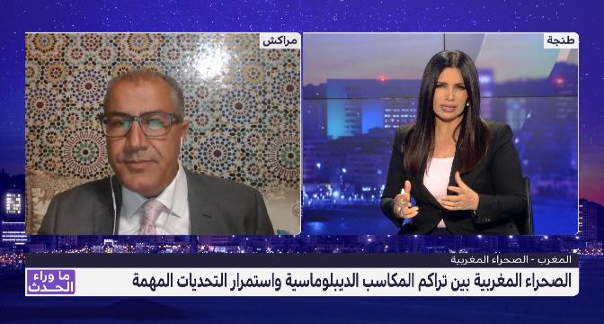 محمد نشطاوي: مهمة دي ميستورا ستكون شاقة في ظل التطورات التي تعرفها العلاقات المغربية الجزائرية