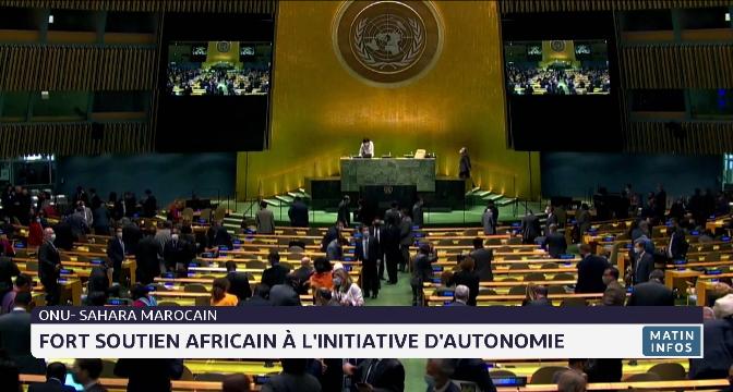 Sahara marocain: fort soutien africain à l'initiative d'autonomie
