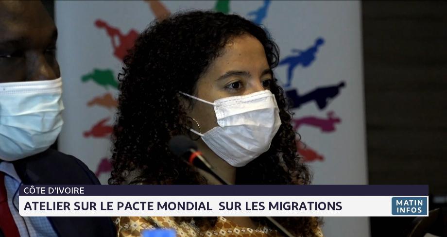 Côte d'Ivoire: atelier sur le pacte mondial sur les migrations