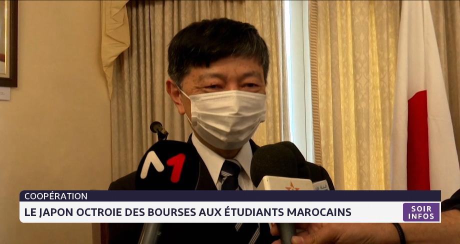 Le Japon octroie des bourses aux étudiants marocains