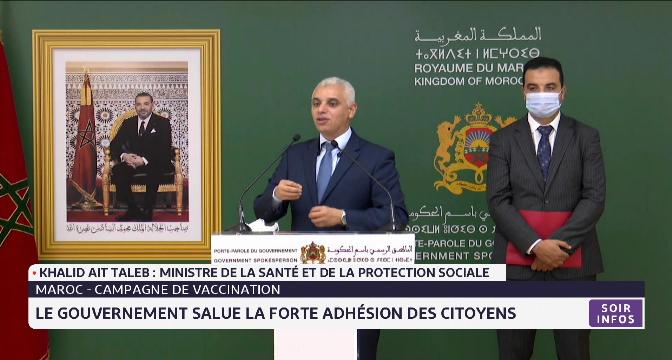 Maroc: l'état d'urgence prolongé jusqu'au 30 novembre
