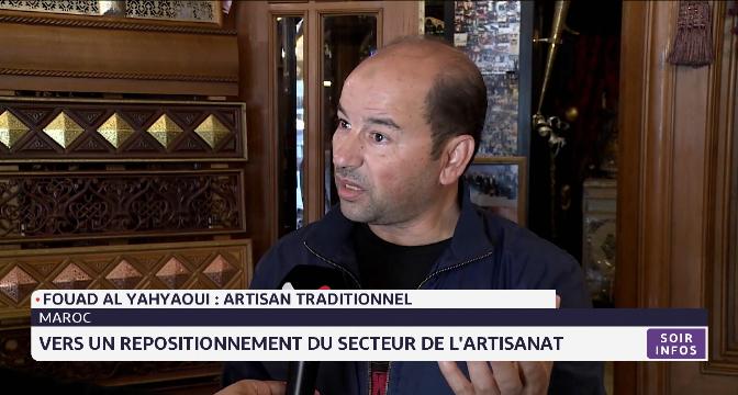 Maroc: vers un repositionnement du secteur de l'artisanat