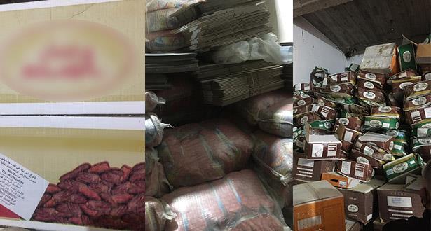 DGSN: saisie de plusieurs tonnes de produits alimentaires périmés