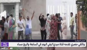وثائقي حصري على ميدي1تيفي يعود بالصوت والصورة لفضح مؤامرات الانفصاليين