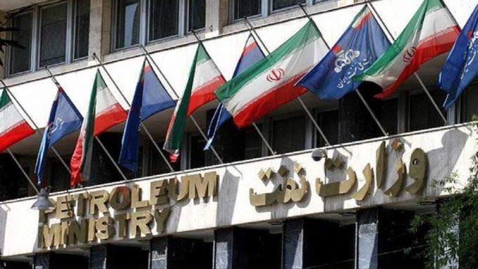 حريق في مبنى وزارة النفط الإيرانية وإخلاء المبنى بالكامل