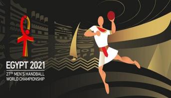 Mondial de handball (Égypte 2021): le Maroc s'incline face au Portugal (20-33)