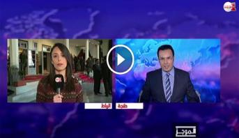 فيديو .. تواصل عملية انتخاب رئيس مجلس النواب وانسحاب الفريق الاستقلالي