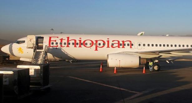 التعرف على هوية المغربيين ضحيتي حادث الطائرة الإثيوبية المنكوبة
