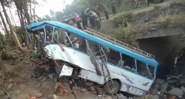 عشرات القتلى في حادثة سير مأساوية في اثيوبيا