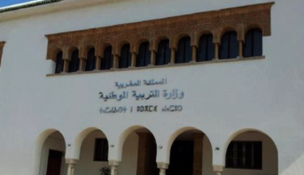 L'AREF de Drâa-Tafilalet lance un portail régional de soutien scolaire