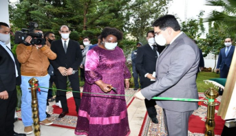 Inauguration à Rabat de l'ambassade du Royaume d'Eswatini au Maroc