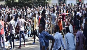 Ethiopie : 29 blessés dans une attaque à la bombe