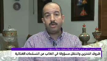 """دون تردد > """"دون تردد"""" مع محمد أوحسين .. سلامة المنتجات الغذائية"""