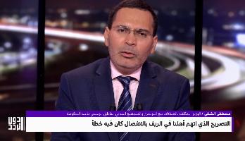 """دون تردد > دون تردد"""" مع مصطفى الخلفي ... حصيلة 120 يوما من عمل حكومة سعد الدين العثماني - الجزء الثاني"""