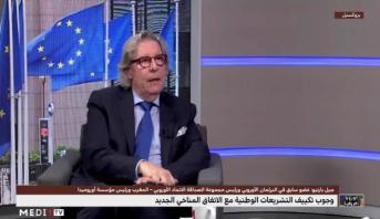 أوروبا إفريقيا > حوار مع جيل بارنيو رئيس مجموعة الصداقة الاتحاد الأوروبي – المغرب