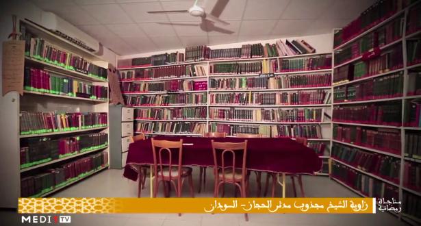 مناجاة رمضانية .. الحلقة 29