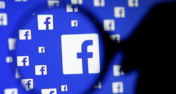 Facebook a supprimé 5,4 milliards de faux comptes depuis le début de l'année