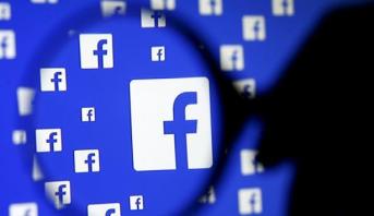 """فيسبوك تعلق عمل """"عشرات آلاف التطبيقات"""""""