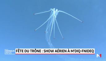 Fête du trône: show aérien à M'diq-Fnideq