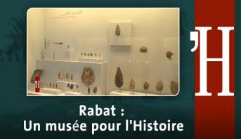 Au fil de l'histoire > Rabat : Un musée pour l'Histoire