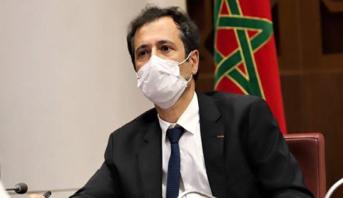 البنك الأوروبي للاستثمار يخصص 100 مليون أورو للمغرب لمواجهة تداعيات جائحة كورونا