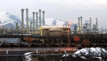 """واشنطن تنهي العمل بالإعفاءات من العقوبات المتعلقة بمنشأة """"فوردو"""" النووية الإيرانية"""