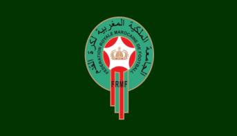 Botola Maroc Télécom D1 : Résultats de la 28è journée