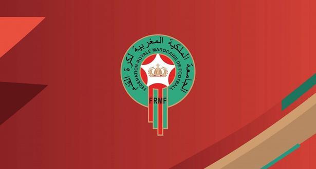 La FRMF lève la suspension de l'arbitre Hicham Tiazi
