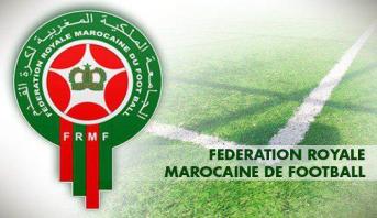 Covid-19: report du match KACM-Club Jeunesse Benguérir