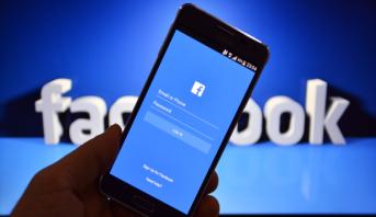 """""""فيسبوك"""" : منشورات صور العنف زادت في مطلع 2018"""