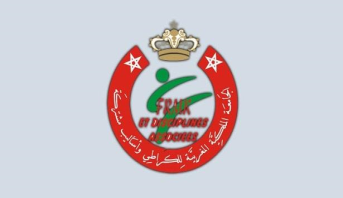 الجامعة الملكية المغربية للكراطي تقرر تأجيل جمعها العام العادي وغير العادي