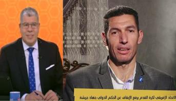 أول رد فعل للحكم المصري جريشة بعد رفع الإيقاف عنه (فيديو)
